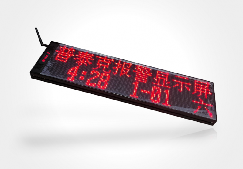 PTK-6350E IP网络真人语音播报电子显示屏