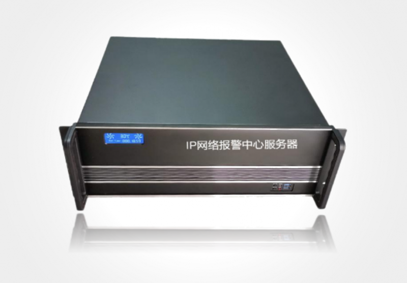 PTK-6390 IP网络报警中心服务器